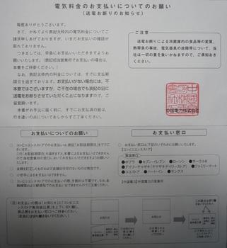 P1040245 (735x800).jpg